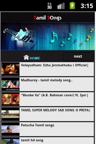 Tamil Songs - screenshot