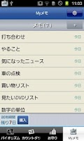 Screenshot of MyOmamori Free