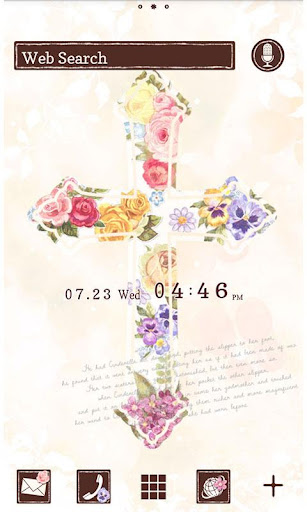 Flower Cross for[+]HOMEきせかえ
