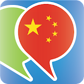 Learn Mandarin Phrasebook