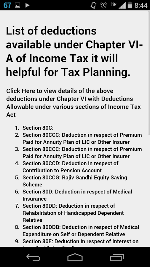 Tax Planning- screenshot