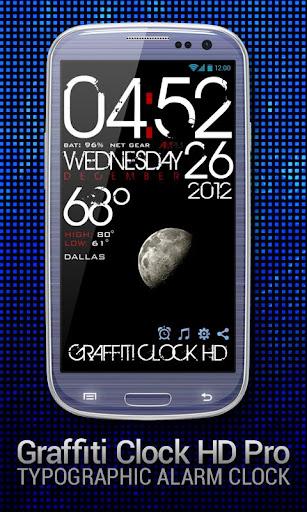 Graffiti Clock HD Alarm Clock