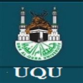Umm Al-Qura Online