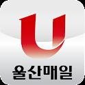 울산매일신문 logo