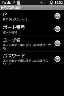 RD Series Remote- screenshot thumbnail