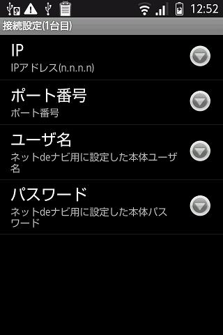 RD Series Remote- screenshot