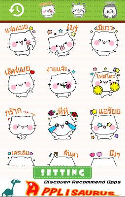Fluffy Cat Emoticons -Thailand - screenshot