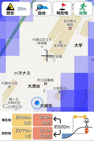 津波ニゲリーノ- screenshot