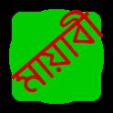 Mayabi keyboard icon