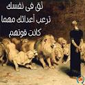 حكم مصورة icon