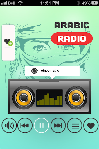 Arabic FM Radio - Hit Stations