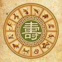 Horoscope Chinois logo