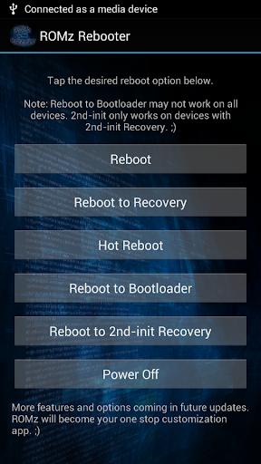 ROMz Rebooter