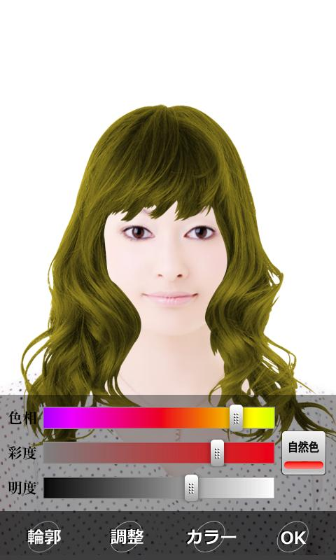 辻井悟史 from 今旬x美容師- screenshot