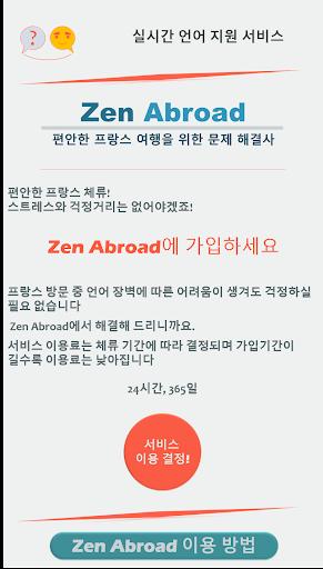 ZenAbroad