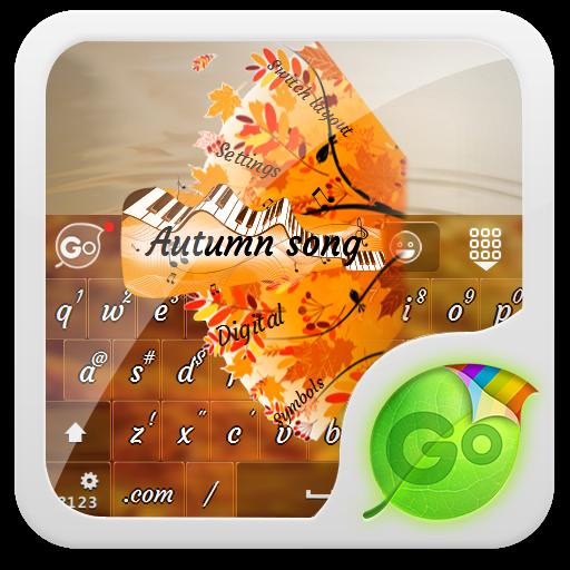 秋天的歌 GO Keyboard LOGO-APP點子