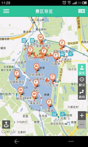 颐和园-导游助手•旅游攻略•打折门票