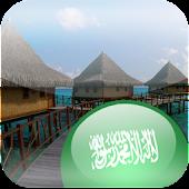 Hotel Price Saudi Arabia