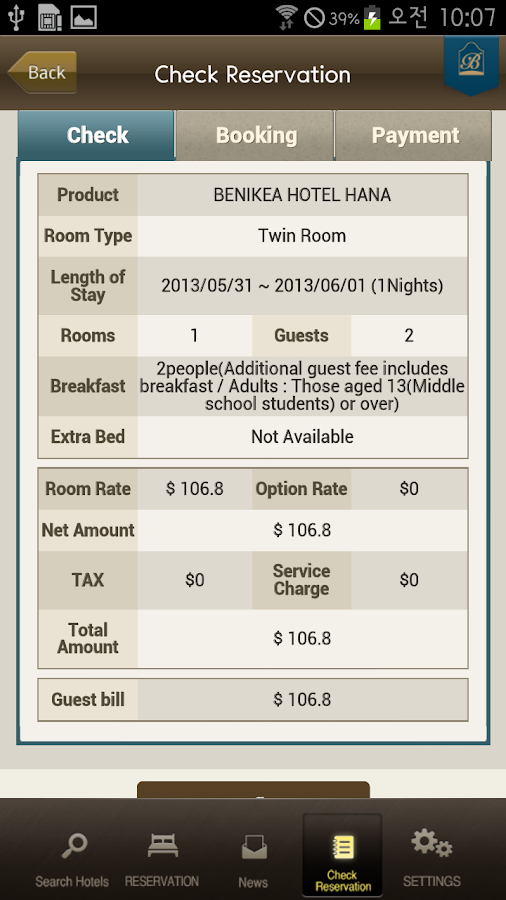 BENIKEA - Hotel Reservation - screenshot