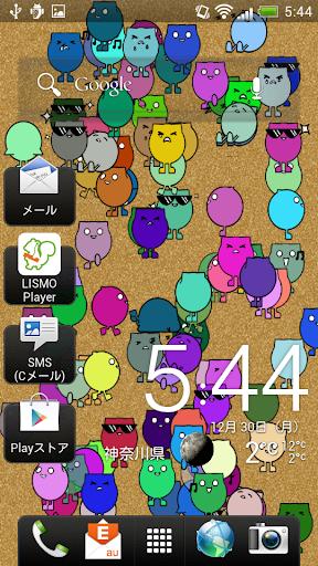 玩免費娛樂APP 下載くーぴーみっくす!!ライブ壁紙 app不用錢 硬是要APP