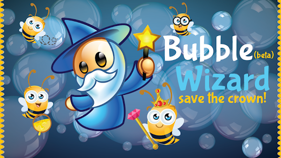 Bubble-Wizard-beta-version 9
