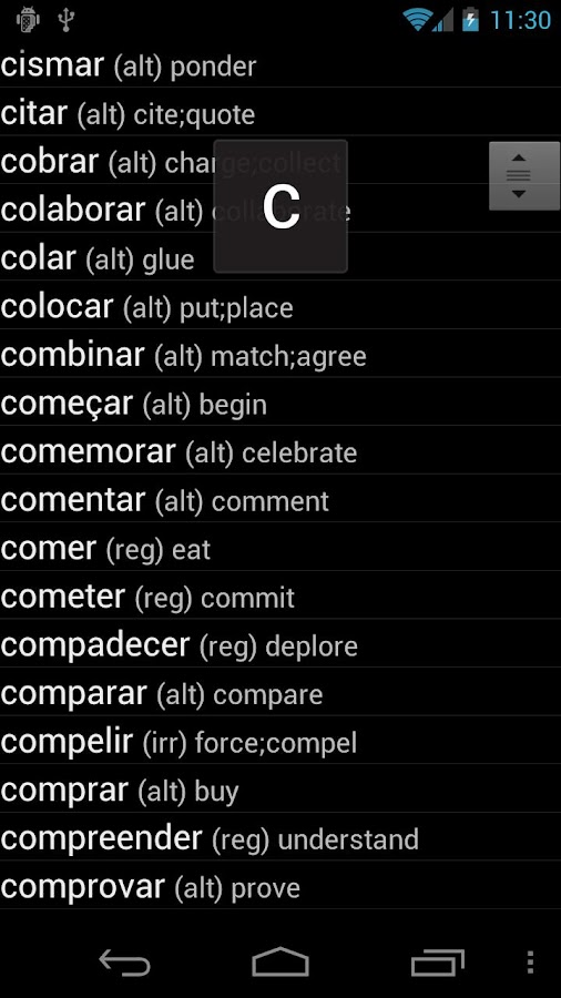 Portuguese Verbs- screenshot