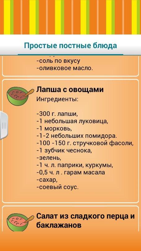 Рецепты блюд в пароварке для беременных