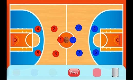 Basketball Manager 12- screenshot thumbnail