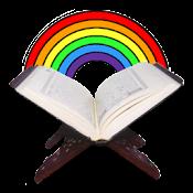 Mushaf Tajweed - Holy Quran