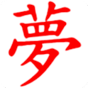 Chinese & Kanji Tattoo Designs logo