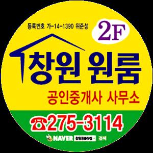 창원원룸 - 창원원룸닷컴, 창원원룸, 창원부동산