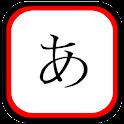 NyanKana: Kana Memorized logo