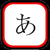 NyanKana: Kana Memorized