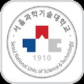 서울과학기술대 수능계산기