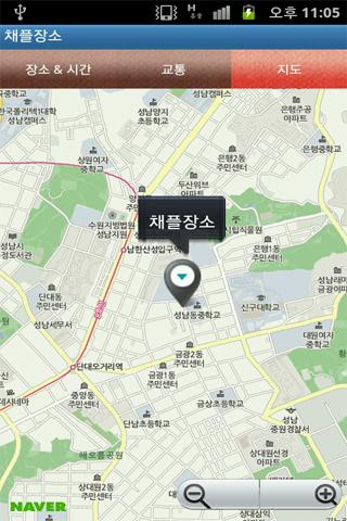 성남CCC - screenshot
