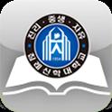 침례신학대학교 도서관 icon