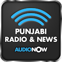 AudioNow Punjabi Radio UK icon