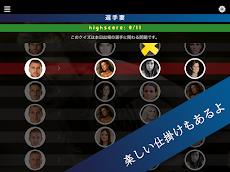 ワールドカップブラジル2014日本のおすすめ画像5