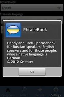 PhraseBook Lite- screenshot thumbnail