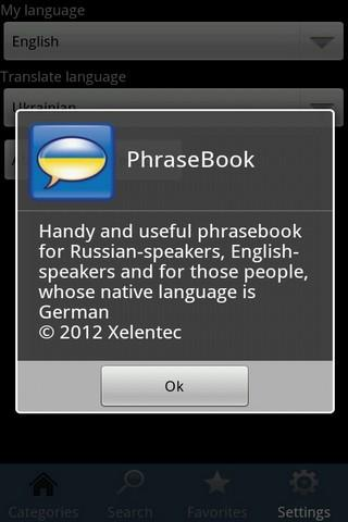 PhraseBook Lite - screenshot