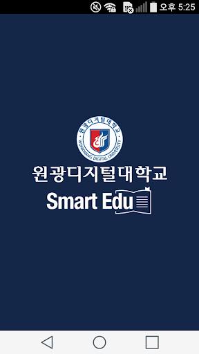 원광디지털대학교–플레이어 WDU SmartPlayer