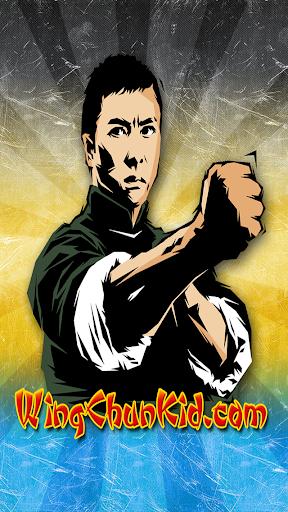 葉問詠春武術