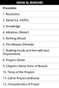 Sahih Al-Bukhari(English Free)- screenshot thumbnail
