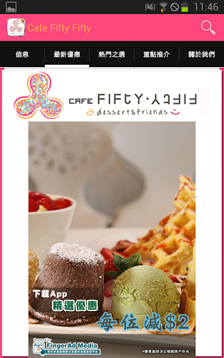 Cafe Fifty Fifty