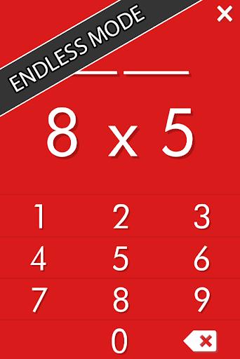 M.U.X - Multiplication