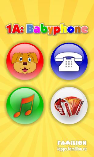 1А: Babyphone детский телефон