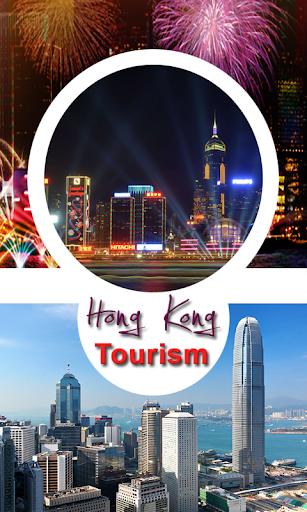 香港旅遊指南