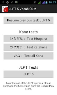 JLPT 5 Vocab Quiz