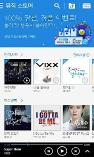 Samsung Music - screenshot thumbnail