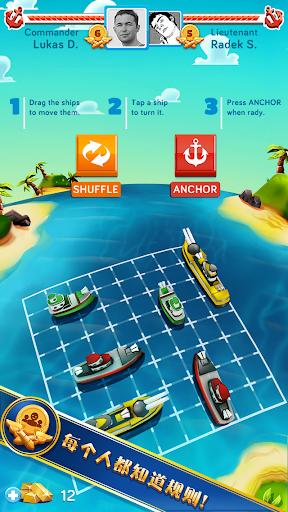 BattleFriends: 和朋友展开海战 升级版